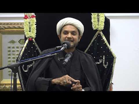 1441 AH – Jamadi ul Awwal – 12 – Shab – Majlis