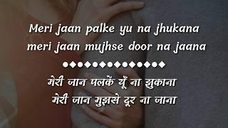 Video Kabhi toh pass mere aao lyrics download in MP3, 3GP, MP4, WEBM, AVI, FLV January 2017