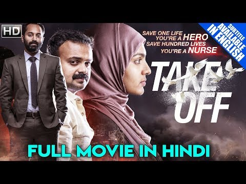 Take Off (2018) Latest South Indian Full Hindi Dubbed Movie | Parvathy | New Released 2018 Movie
