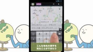 Google Japanese Input Vídeo YouTube