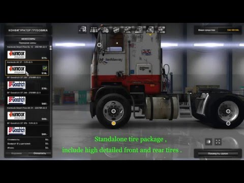 Hankook Truck Tires v1.0