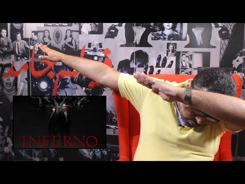 """مراجعة فيلم جامد لـ Inferno: فيلم سيء بالفعل وتوم هانكس يمثل لمجرد """"أكل العيش"""""""