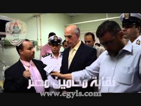 نقابة الاسكندرية تكشف حقيقة إصابة المحامى احمد جابر