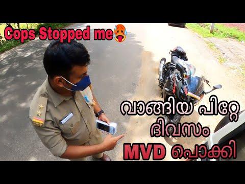 police vs bike rider | kerala police behaviour | Mvd reaction to new apache RR310