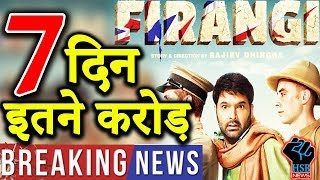 Nonton  Firangi        7th Day Collection             Firangi 7th Day  Total Box Office Collection   Kapil Sharma  Film Subtitle Indonesia Streaming Movie Download
