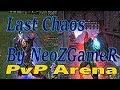 Last Chaos Oficial Pvp Arena:1 Titan Vs 3 Elfas