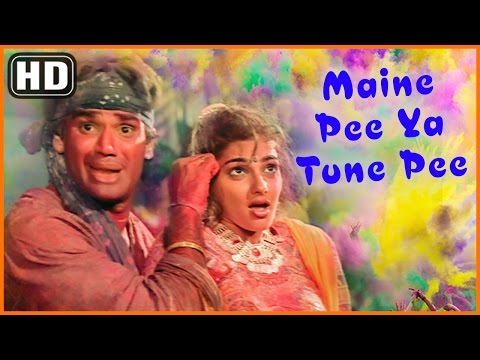 Video Maine Pee Ya Tune Pee - Waqt Hamara Hai - Akshay Kumar -Suniel Shetty -Mamta Kulkarni -Ayesha Jhulka download in MP3, 3GP, MP4, WEBM, AVI, FLV January 2017