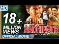 Aadinath Ek Yoddha Hindi Dubbed Full Length Movie    Vijay, Trisha    Bollywood Dubbed Full Movies
