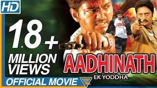 Adi Narayan (Aathi) Hindi Full Length Movie || Vijay, Trisha, Prakash Raj full download video download mp3 download music download