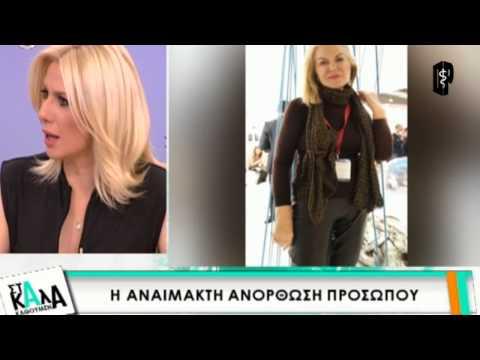 Commercial Video for DR. Prinou Beauty Salon