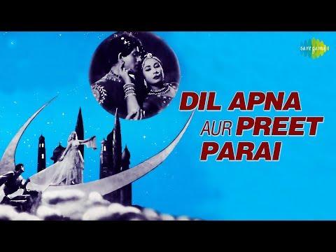 Video Dil Apna Aur Preet Parai - Hindi (1960)|Full Hindi Movie|Meena K.,Raaj Kumar,Om Prakash,Nadira,Helen download in MP3, 3GP, MP4, WEBM, AVI, FLV January 2017