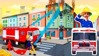 Mainan pemadam kebakaran. Mobil mobilan kebakaran. Film kartun kebakaran. Pemadam sam kebakaran lucu