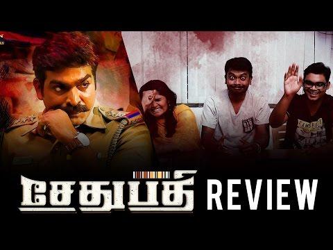 Sethupathi-Review-by-Behindwoods-Vijay-Sethupathi-Ramya-Nambeesan-24-02-2016