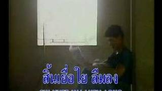 Video Ord Opass: Seng Klouy Raek Narng MP3, 3GP, MP4, WEBM, AVI, FLV Agustus 2018