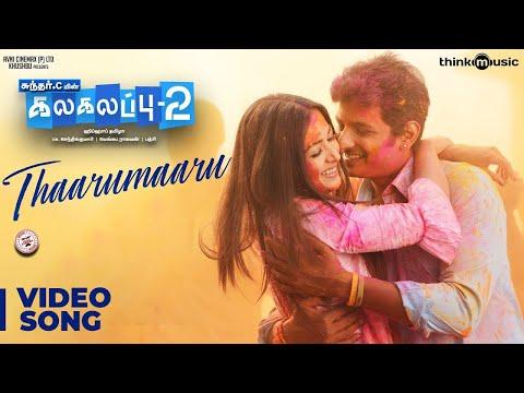Download Kalakalappu 2 | Thaarumaaru Video Song | Hiphop Tamizha | Jiiva, Jai, Nikki Galrani, Catherine Tresa HD Mp4 3GP Video and MP3