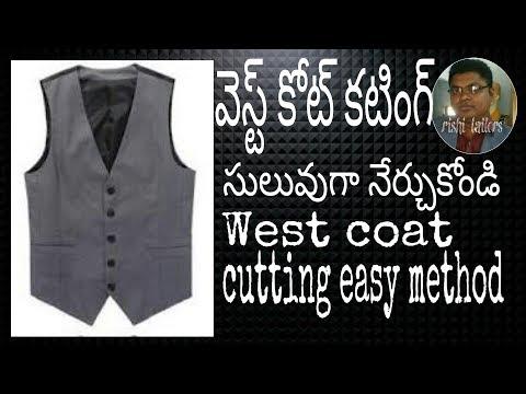west coat/వెస్ట్ కోట్ కటింగ్ (видео)