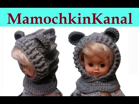 uncinetto: cappuccio per bambini a forma di orsetto