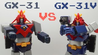 Video Soul Chogokin GX-31 vs GX-31V Voltes V Comparison MP3, 3GP, MP4, WEBM, AVI, FLV Agustus 2019