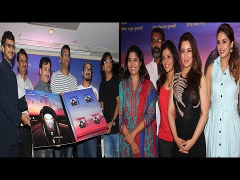 Huma Qureshi At Launch of Marathi Film 'Highway