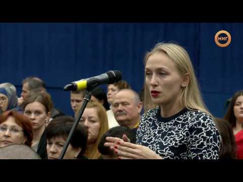 Отчет о первом съезде молодежных советов ЯНАО в Ноябрьске