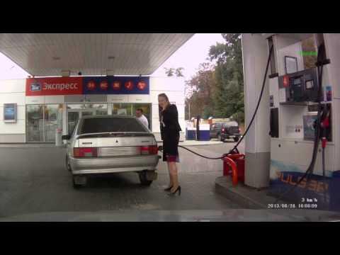 Да заредиш гориво по женски