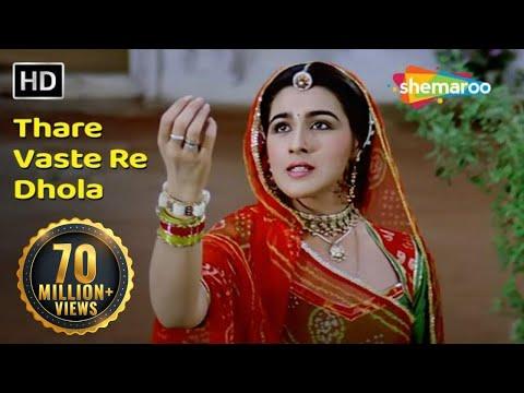 Video Thare Vaste Re Dhola (HD) | Batwara | Dharmendra | Vinod Khanna | Dimple Kapadia | Poonam Dhillon download in MP3, 3GP, MP4, WEBM, AVI, FLV January 2017