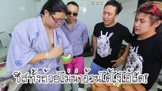 VRZO Episode 12 - Thai TV Show