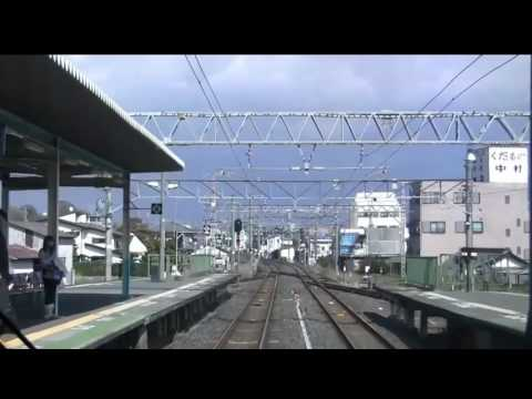 CAB VIEW TRAIN JAPAN #4 (видео)
