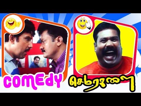 Sema Ragalai Tamil Movie Comedy Scenes | Part 3 | Sathyaraj | Kalabhavan Mani | Devayani