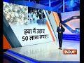 People shower Rs 50 lakh to Bhajan singers in Valsad, Gujarat - Video