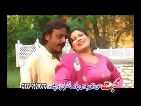 Video Pashto New Dance 2016 Yar Me Sharabi download in MP3, 3GP, MP4, WEBM, AVI, FLV January 2017