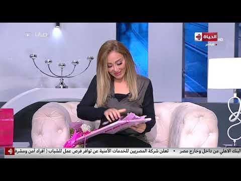 بالورد والهدايا..جمهور ريهام سعيد أول المهنئين بعيد ميلادها