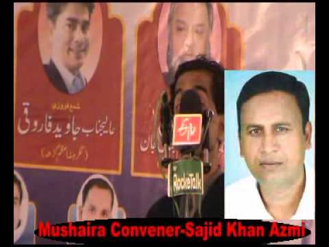 Video Ek Dil ke toot jane se Poetry by Aslam Anwaar Azamgarh Latest Mushaira download in MP3, 3GP, MP4, WEBM, AVI, FLV January 2017