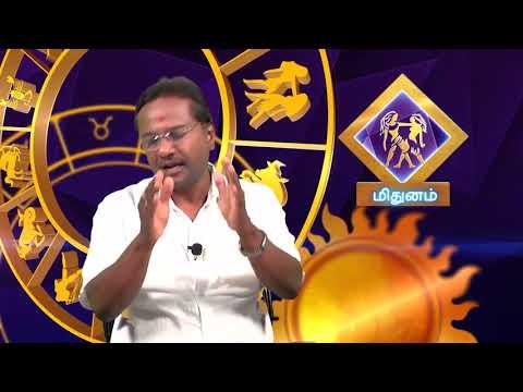 Raasi Palan 06-11-2017 | Dhina Palan | Astrology | Tamil Horoscope