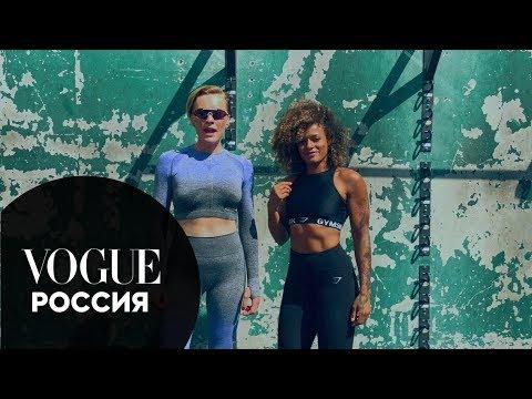 Тренер Ким Кардашьян и Наталья Давыдова показывают лучшие упражнения для ягодиц - DomaVideo.Ru