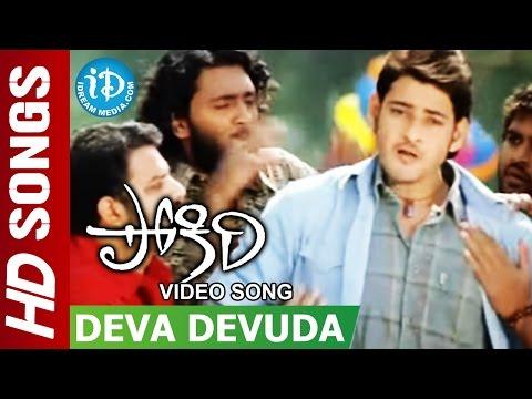 Video Deva Devuda Video Song - Pokiri Movie    Mahesh Babu    Ileana    Mani Sharma download in MP3, 3GP, MP4, WEBM, AVI, FLV January 2017