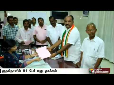 On-the-first-day-of-nominations-for-the-Tamilnadu-assembly-election-2016-81-candidates-filed
