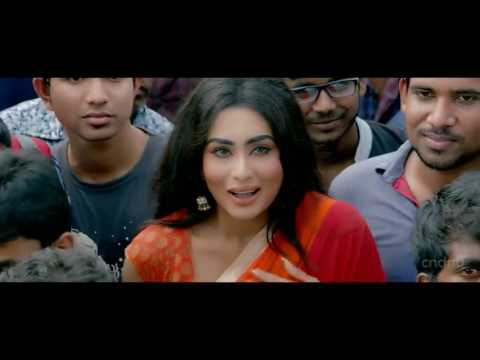 Ami tomake aro kache thake. Bangla song