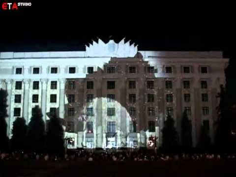 Spectacular Building Projection Light Show From Ukraine Ebin