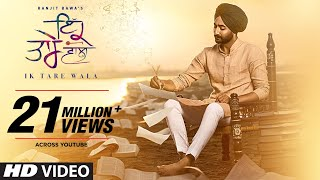 Video Ik Tare Wala | Ranjit Bawa, Millind Gaba | Taara | Latest Punjabi Song 2018 MP3, 3GP, MP4, WEBM, AVI, FLV Maret 2018