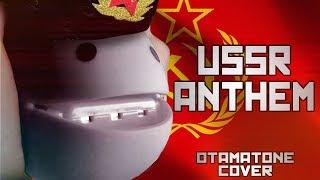 USSR Anthem - Otamatone Cover
