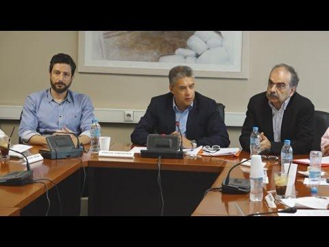 """Συνεδρίαση της ΕΝΠΕ με θέμα:""""Ανταγωνιστικότητα – Επιχειρηματικότητα"""""""