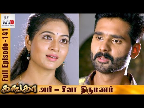 Ganga Tamil Serial | Episode 141 | 16 June 2017 | Ganga Sun TV Serial | Piyali | Home Movie Makers