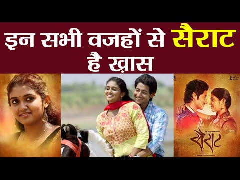 Sairat touched the heart of every cinema lover; Here are TOP REASONS | FilmiBeat
