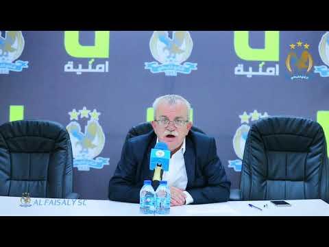 حديث رئيس النادي عن إفتتاح المركز الإعالمي