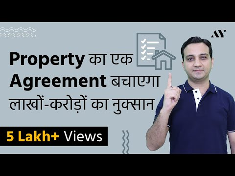Agreement for Sale of Property and Land - Explained in Hindi