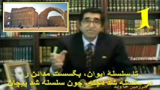 Bahram Moshiri,خاقاني شرواني - Part 1