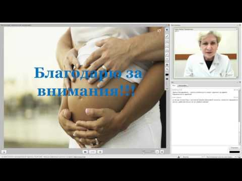 Генетический скрининг до и во время беременности. (генетик Рудик И.Э.)