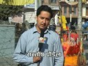 Tihar in Damauli - Vyas Channel Part 1