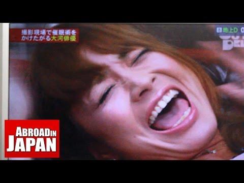 Living in Japan: Culture Shock!